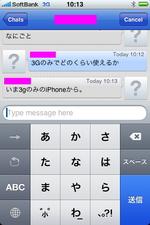 shirane_skype.jpg