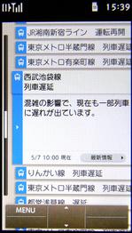 P5080005.JPG