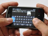 yamane_keitai03_001.jpg