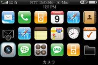 bPhone.jpg