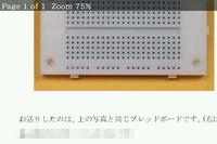mkstp4_1_9.JPG
