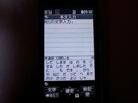 n06a_hashimoto.jpg