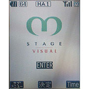 M-stage visual