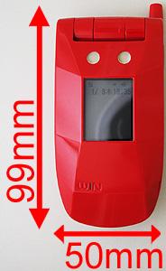 ケータイ新製品SHOW CASE W11K(...