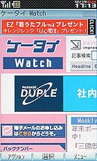pc サイト ビューアー の pc ...