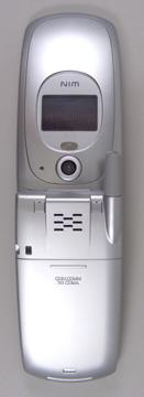 ケータイ新製品SHOW CASE au W32K