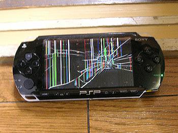 坏psp_PSP被玩坏的实物翻译你的游戏机其实不是游