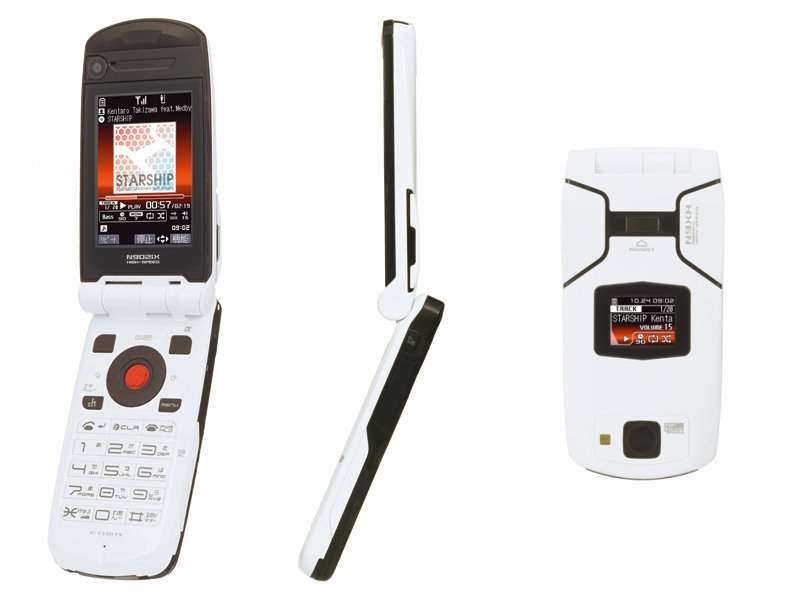 速度提升2倍 N902iX手机全能浏览软件发布 - corsair.ll - 只谈日本手机 国内首个日本手机专属频道