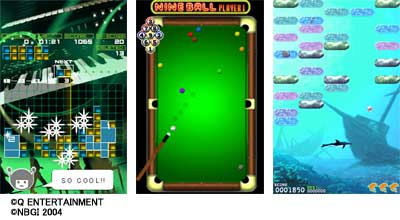 左から「LUMINES for SO」「BILLIARD+」「AquaBlock+」