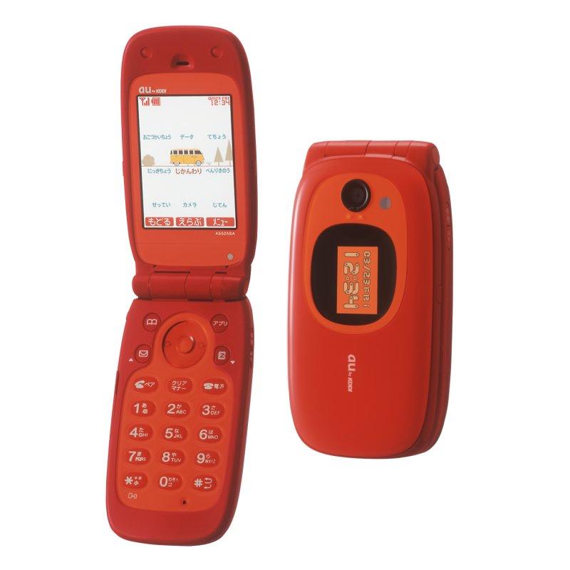 父母更安心 au儿童专用GPS追踪防水手机新鲜亮相 - corsair.ll - 只谈日本手机 国内首个日本手机专属频道