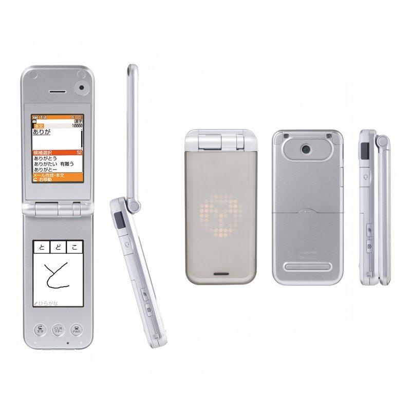 DoCoMo推出双屏手机D800iDS - corsair.ll - 只谈日本手机 国内首个日本手机专属频道