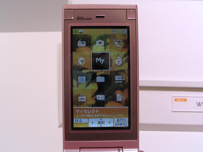 灵感点亮生活 索爱发布超薄音乐手机 W51S - corsair.ll - 只谈日本手机 国内首个日本手机专属频道