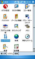 세로 화면에서의 설정 메뉴