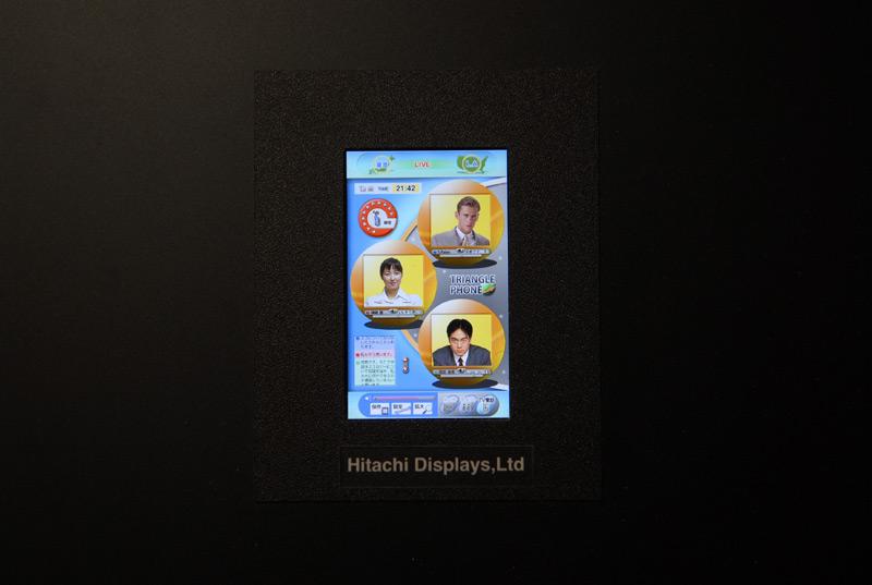 【CeBIT 2007】1.29mm巅峰之作 日立展示支持Adobe RGB的IPS液晶面板 - corsair.ll - 只谈日本手机 国内首个日本手机专属频道