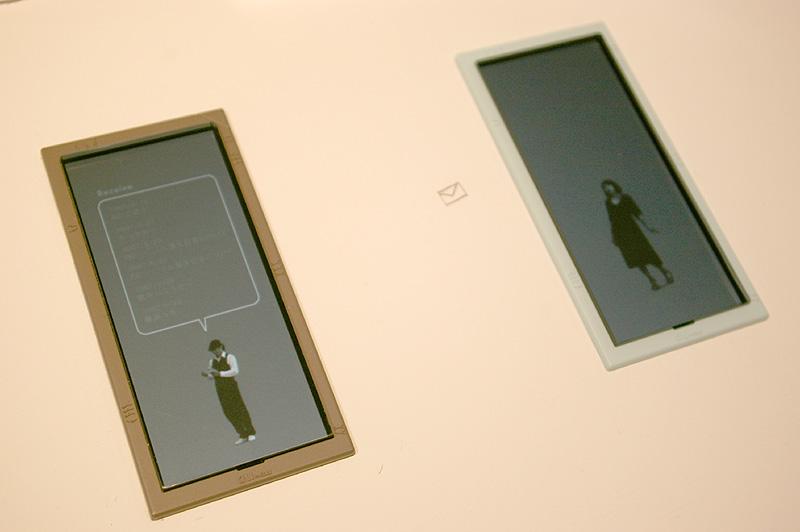au design project展示三款最新概念手机 - collins. - 只谈日本手机 国内首个日本手机专属频道