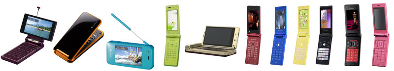 SoftBank正式发布10款2008年夏季新机 - collins. - 只谈日本手机 国内首个日本手机专属频道