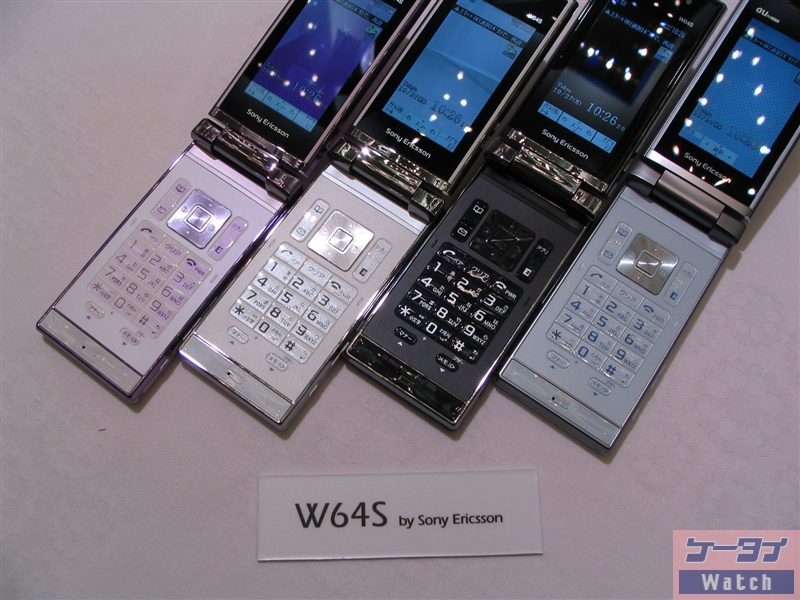 au W64S(索尼爱立信) - 只谈日本手机 - 只谈日本手机 国内首个日本手机专属频道