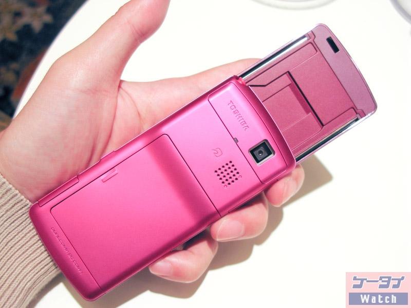 au W65T(东芝) - 只谈日本手机 - 只谈日本手机 国内首个日本手机专属频道