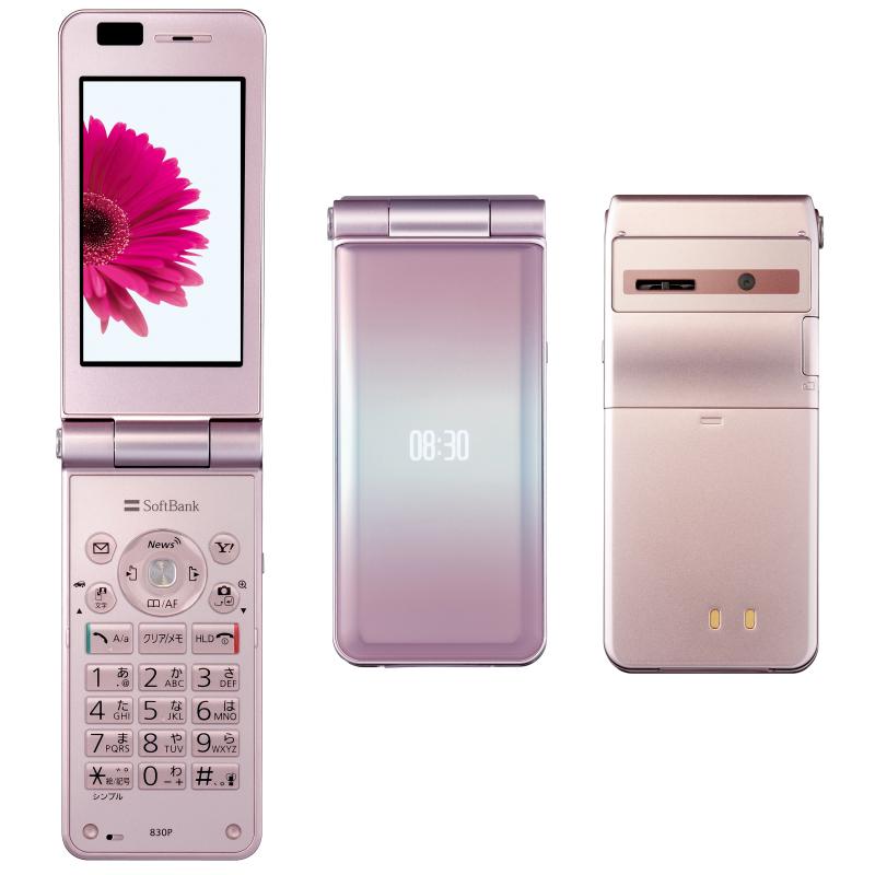 SoftBank 830P(松下) - 只谈日本手机 - 只谈日本手机 国内首个日本手机专属频道