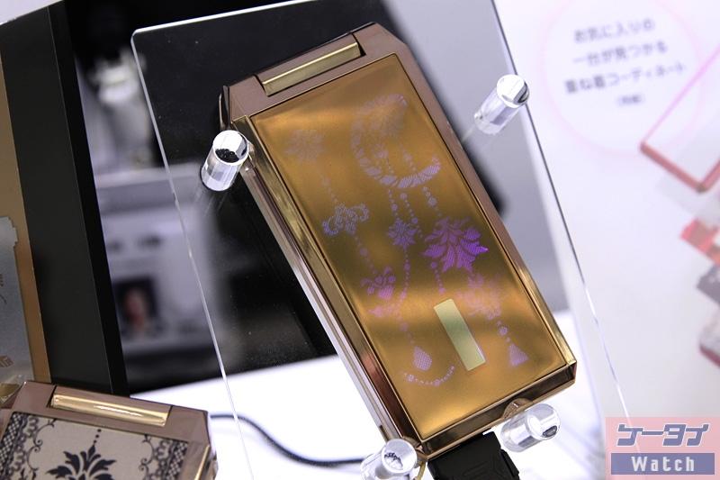 SoftBank fanfun.2 830T(东芝) - 只谈日本手机 - 只谈日本手机 国内首个日本手机专属频道