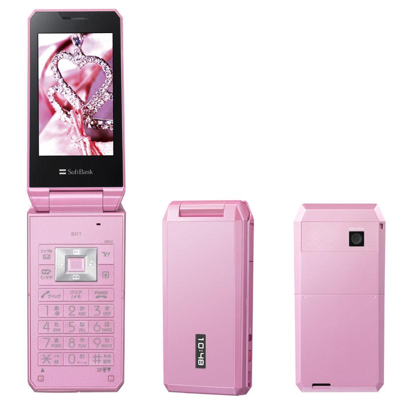 SoftBank fanfun. petit 831T(东芝) - 只谈日本手机 - 只谈日本手机 国内首个日本手机专属频道