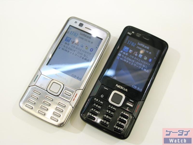 SoftBank Nokia N82 - 只谈日本手机 - 只谈日本手机 国内首个日本手机专属频道