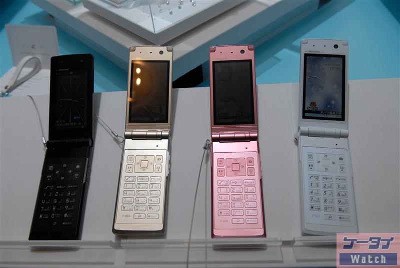 F-02A(富士通)——水晶切割外观 2英寸外屏防水手机 - 只谈日本手机 - 只谈日本手机 国内首个日本手机专属频道