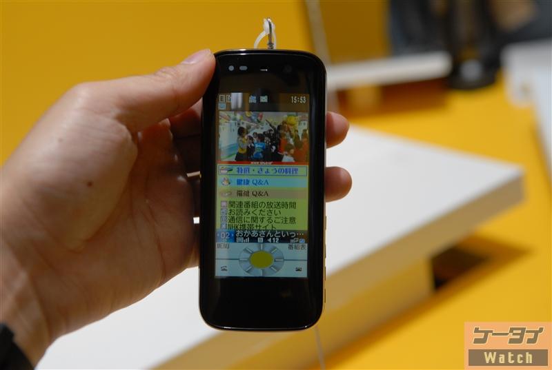 F-03A(富士通)——圆润机身 3.2英寸触摸屏滑盖手机 - 只谈日本手机 - 只谈日本手机 国内首个日本手机专属频道