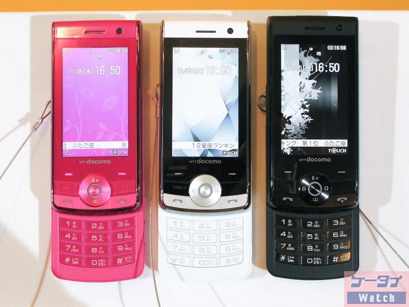 L-01A(LG)——120帧/秒高速摄影 硬化玻璃触摸屏滑盖手机 - 只谈日本手机 - 只谈日本手机 国内首个日本手机专属频道
