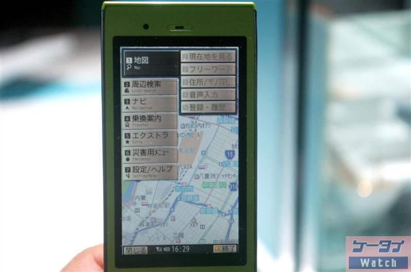 SH-02A(夏普)——8款新色系 520万像素13.9毫米薄型手机 - 只谈日本手机 - 只谈日本手机 国内首个日本手机专属频道