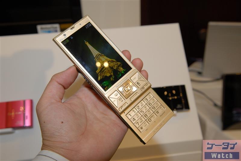 au Cyber-shot Phone S001(索尼爱立信) - 只谈日本手机 - 只谈日本手机 国内首个日本手机专属频道
