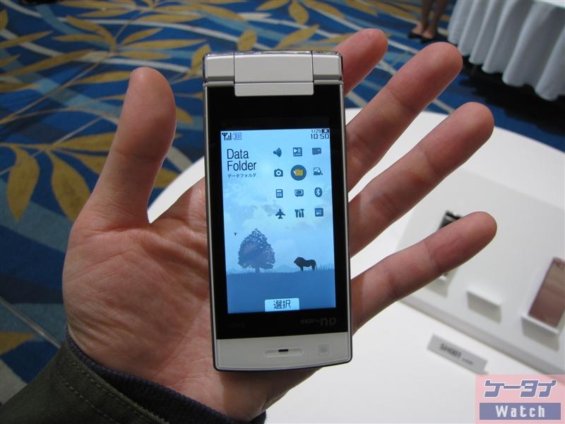 au SH001(夏普) - 只谈日本手机 - 只谈日本手机 国内首个日本手机专属频道