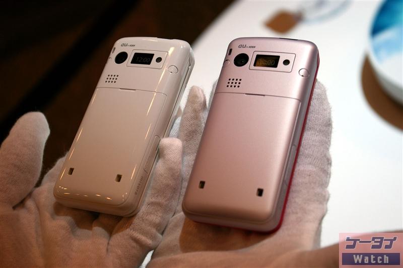 iida misora - 只谈日本手机 - 只谈日本手机 国内首个日本手机专属频道