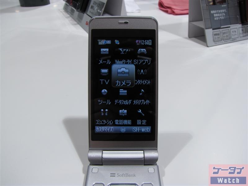 SoftBank 831SH s(夏普) - 只谈日本手机 - 只谈日本手机 国内首个日本手机专属频道