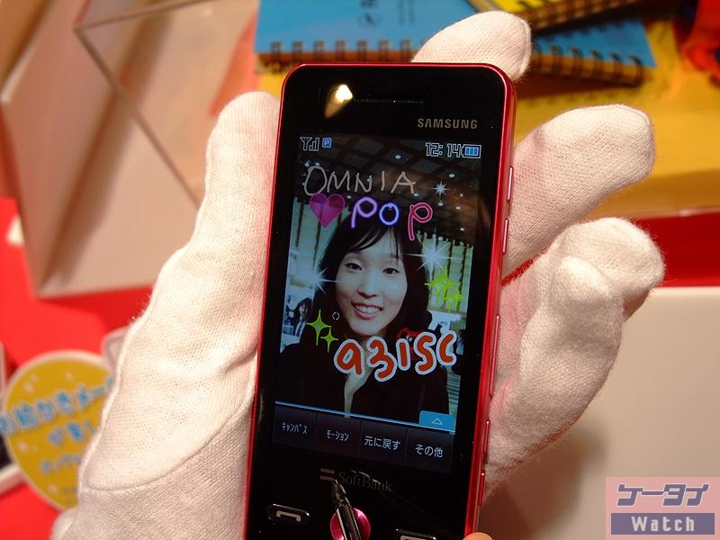 SoftBank 931SC(三星) - 只谈日本手机 - 只谈日本手机 国内首个日本手机专属频道