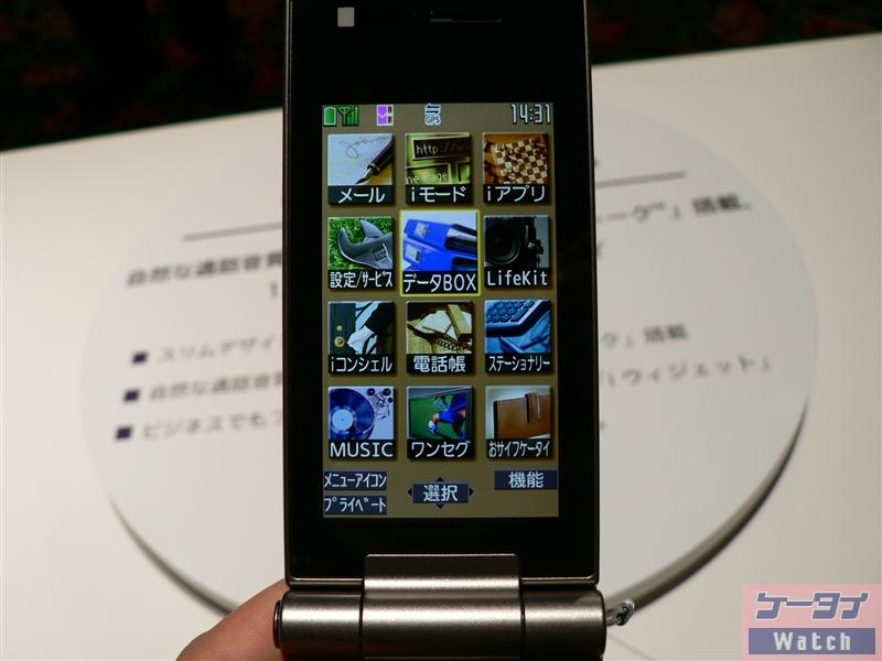 DOCOMO P-09A(松下) - 只谈日本手机 - 只谈日本手机 国内首个日本手机专属频道
