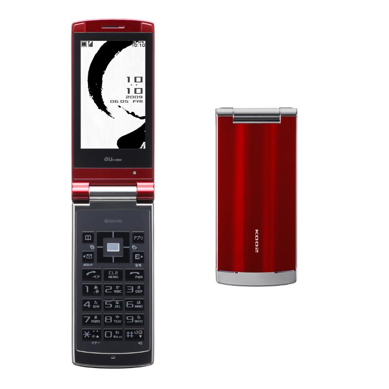 au K002(京瓷) - 只谈日本手机 - 只谈日本手机 国内首个日本手机专属频道