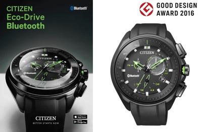 on sale 54cbc 5e58e スマホとBT接続するシチズンの腕時計「エコ・ドライブ Bluetooth ...