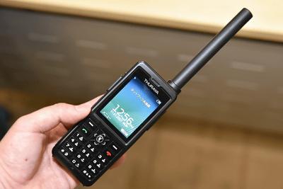 ソフトバンク、スラヤ製の衛星携帯電話「501TH」を1月16日発売 ...
