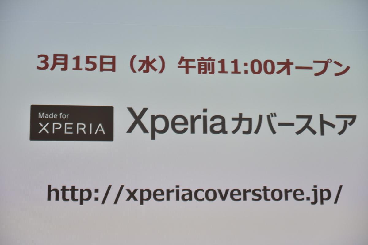 SONY Xperia XZ part4 [無断転載禁止]©2ch.netYouTube動画>11本 ->画像>146枚
