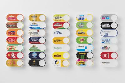 PC WatchAmazonのダッシュボタンにポテチやコーラ、カップ麺、ビールなど74種類が追加される
