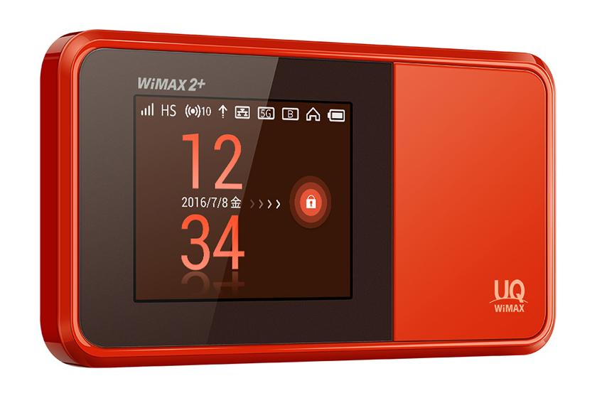 wimax ファームウェア 更新 w03