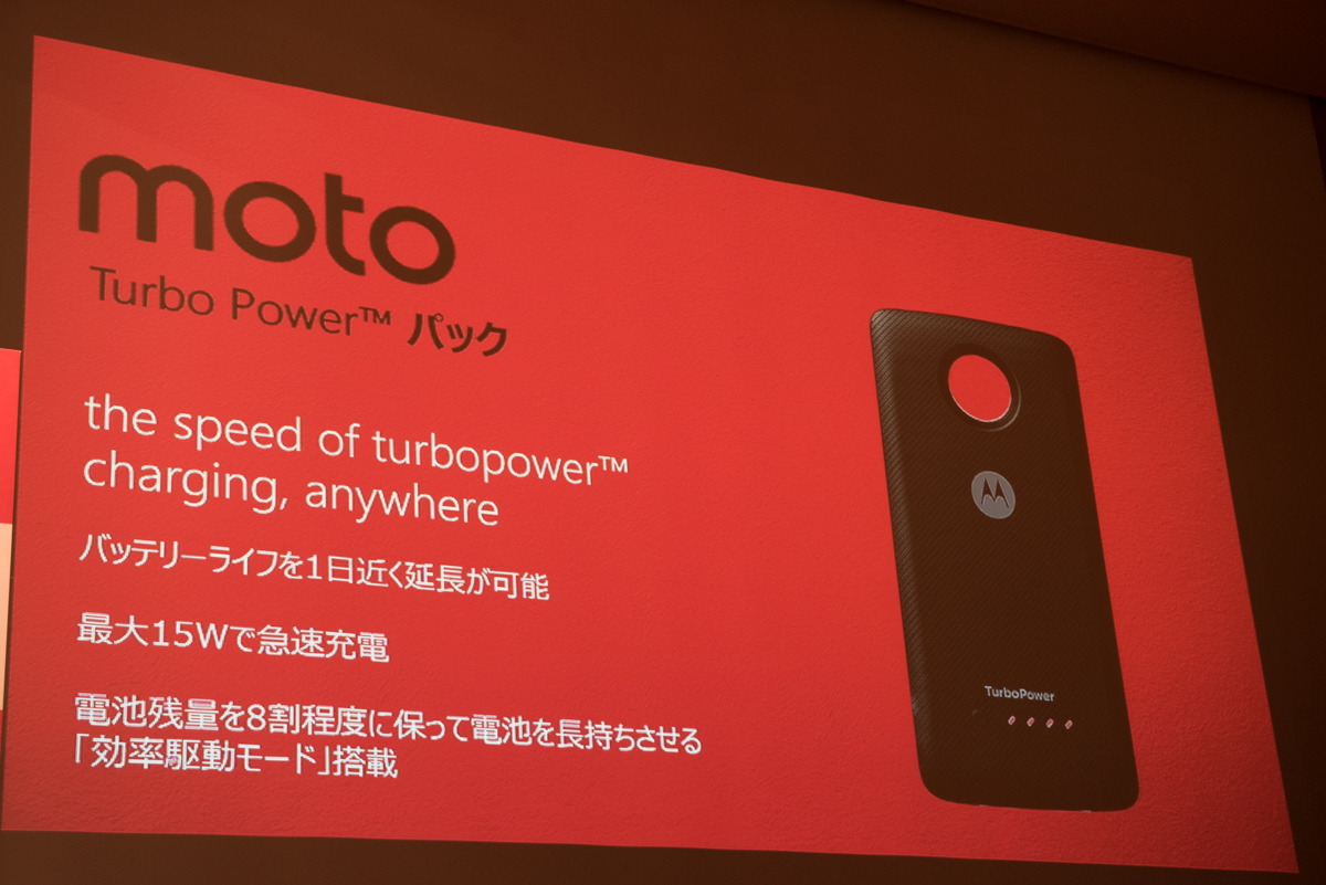「Turbo Power パック」