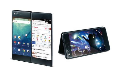 2画面スマホ「M」登場、Android...