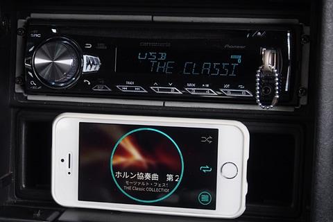 スマホから操作、ハンズフリー通話もできる1万円のカーオーディオ ...