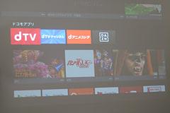 03 m - ドコモが新映像配信サービス「dTVチャンネル」を始めた理由