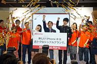 docomo s - 「iPhone×春商戦」、大手キャリアとMVNOのキャンペーンは