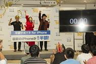 softbank s - 「iPhone×春商戦」、大手キャリアとMVNOのキャンペーンは