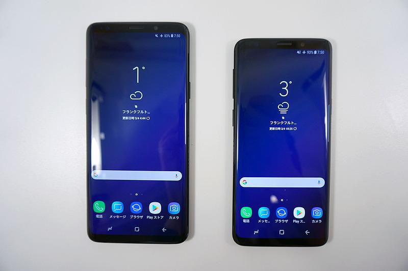 Samsung Galaxy S9/S9+ 総合スレ Part4 YouTube動画>1本 ->画像>50枚
