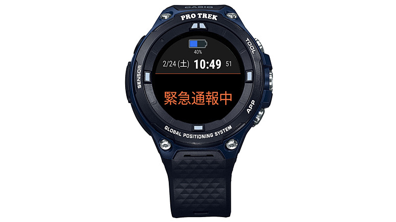 https://k-tai.watch.impress.co.jp/img/ktw/docs/1118/543/casio_o.jpg